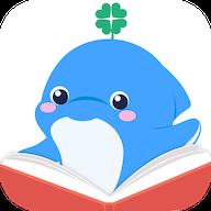 海豚绘本故事大全