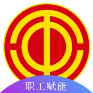 青岛市职工赋能中心