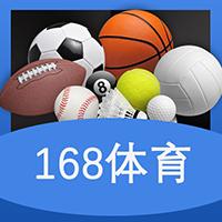 168体育