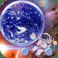 星球宇宙壁纸