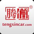 腾信事故车自由交易平台
