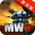 金属咆哮3中文版