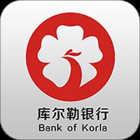 库尔勒银行手机银行