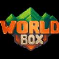 超级世界盒子全物品中文版