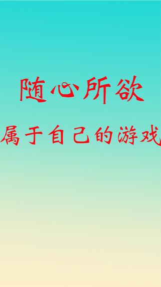 葫芦侠苹果版_图片2