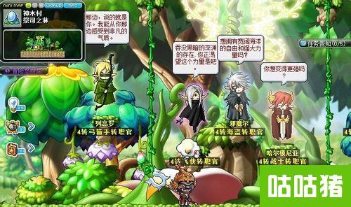 冒险岛祭司之林怎么去