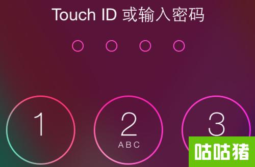 苹果ios8怎么取消锁屏密码 - 咕咕猪下载站