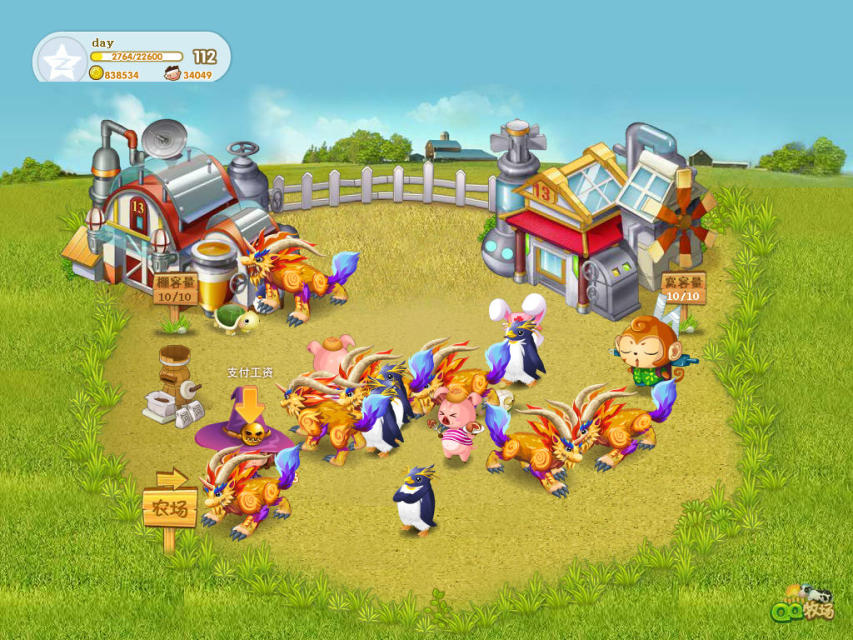qq农场牧场_手机可以玩电脑版qq农场和牧场