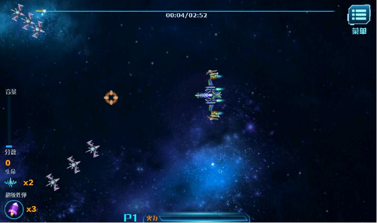 生死雷电游戏介绍 道具介绍 关卡攻略