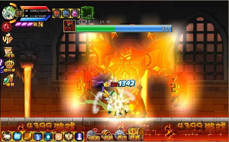 游戏城堡地面贴图素材