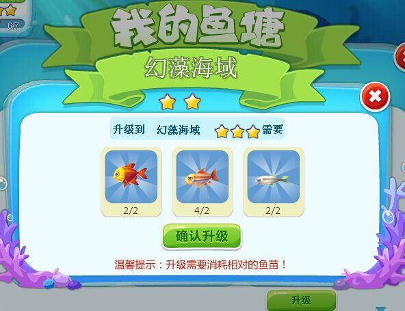 3.27超强qq农场_QQ农场获得企鹅灯的方法-咕咕猪下载站