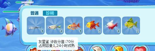 qq农场鱼塘_QQ农场鱼塘养殖和配对经验(含稀有鱼获得)-咕咕猪下载站