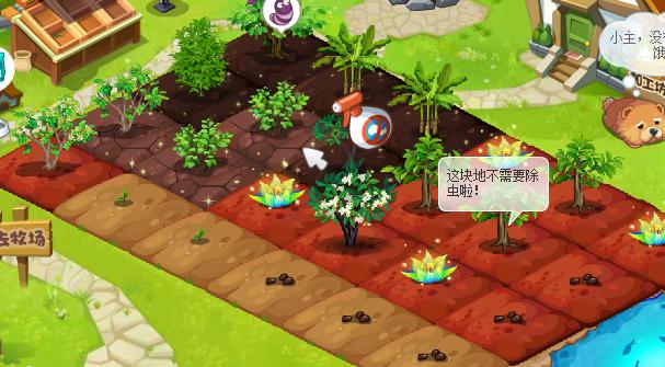 现在怎样才能升级qq农场紫土地