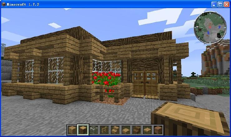 我的世界教你造漂亮的別墅