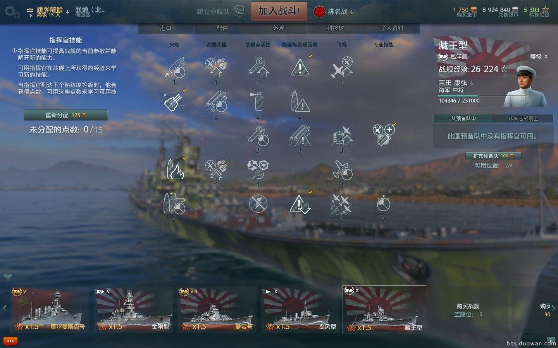 战舰世界攻略,战舰世界怎么玩