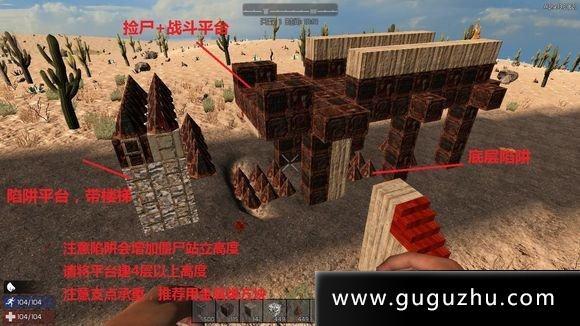典防御建筑构造图文详解