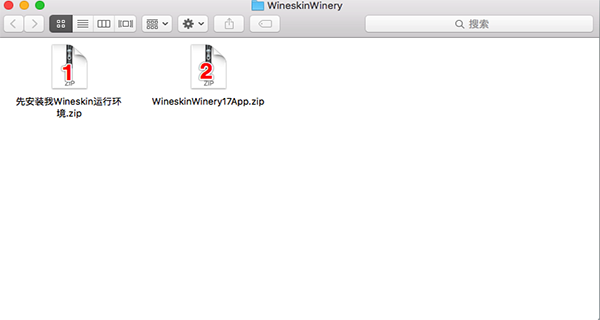 wineskin for mac