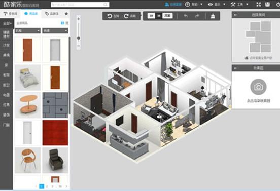 酷家乐装修室内设计必赢亚洲bwin988net