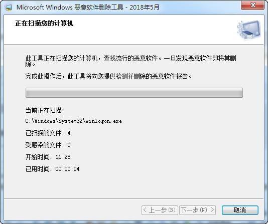微软恶意必赢亚洲bwin988net删除bwin必赢亚洲手机登陆