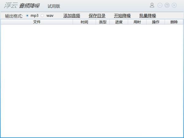 浮云音频降噪必赢亚洲bwin988net