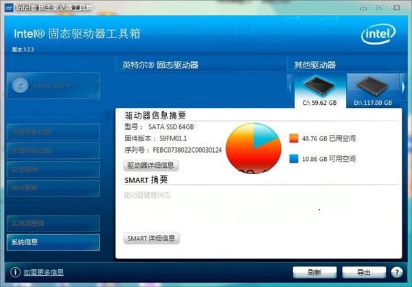 Intel固态驱动器bwin必赢亚洲手机登陆箱