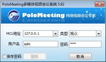 PoloMeeting