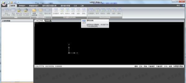 快算图形算量必赢亚洲bwin988net