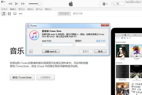 iTunes (64bit)