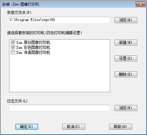 Zan图像打印机
