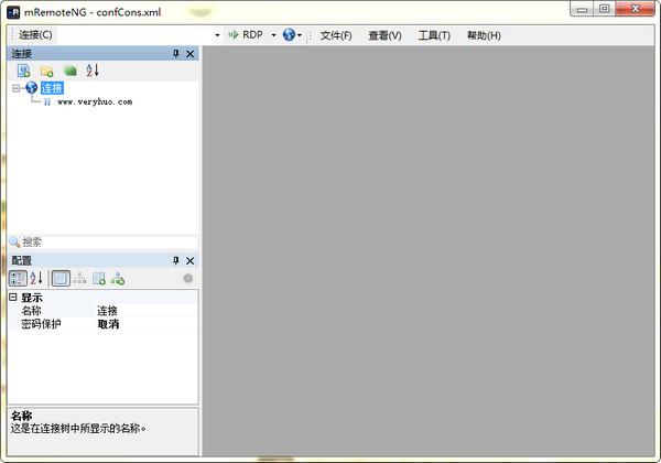 mRemoteNG中文版