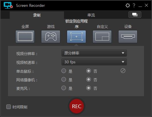 CyberLink Screen Recorder