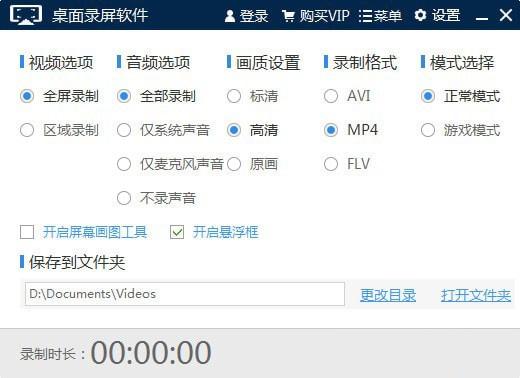 迅捷桌面录屏必赢亚洲bwin988net