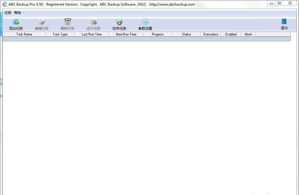 ABC Backup Pro