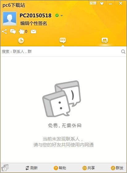内网通必赢亚洲bwin988net