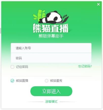 熊猫tv弹幕软件