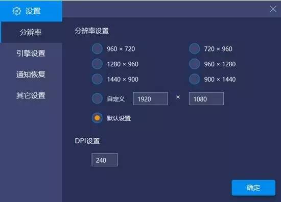 bluestacks_图片10