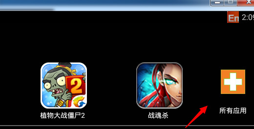 bluestacks_图片13