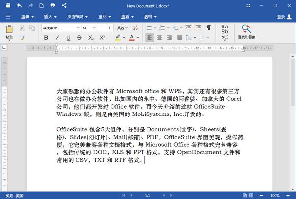 OfficeSuite Premium
