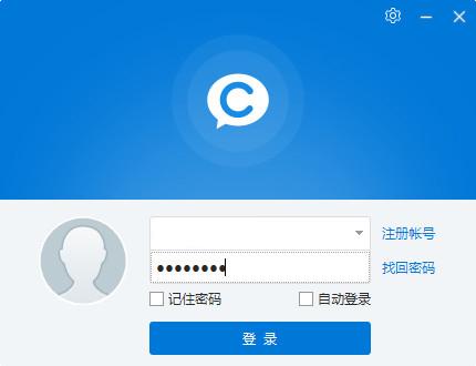 cctalk_图片1