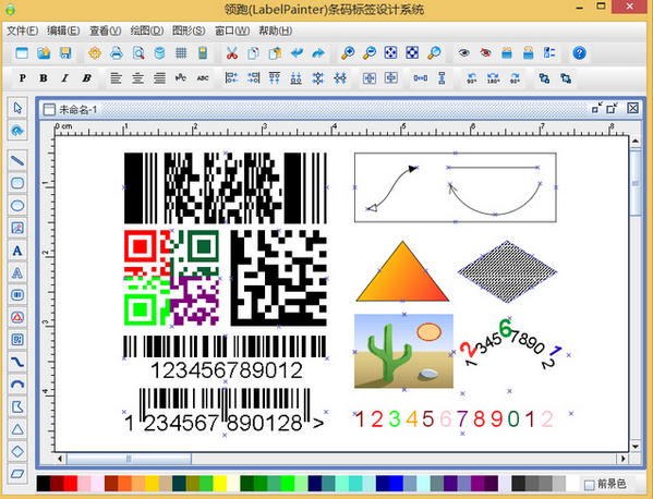 中琅条码标签打印必赢亚洲bwin988net