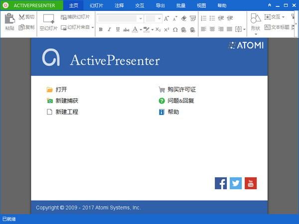 ActivePresenter