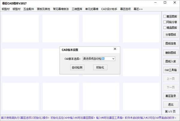 幕匠必赢亚洲bwin988net