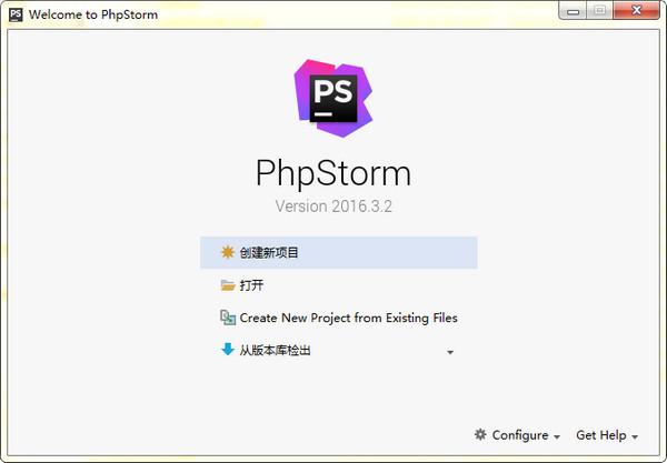 phpstorm汉化包