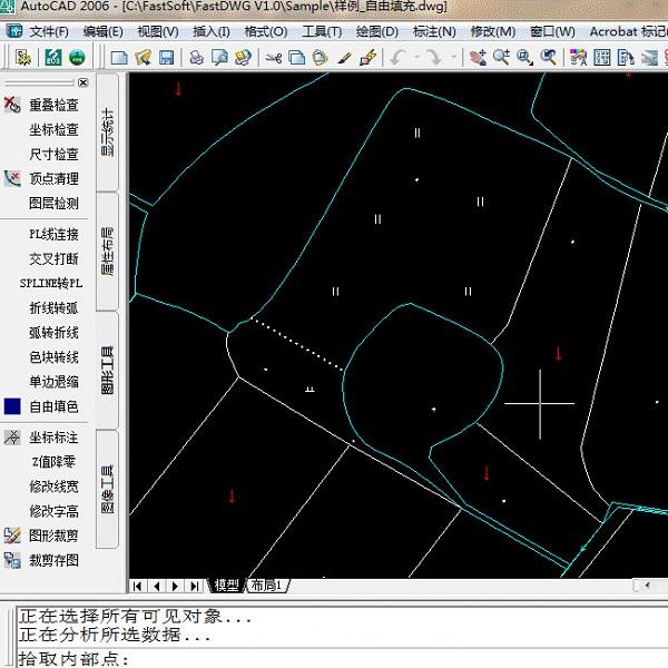 DWG图形信息管理软件