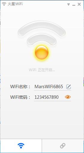 火星WiFi