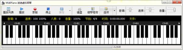 迷迪虚拟钢琴