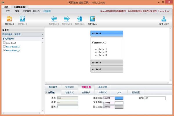 HTMLDraw