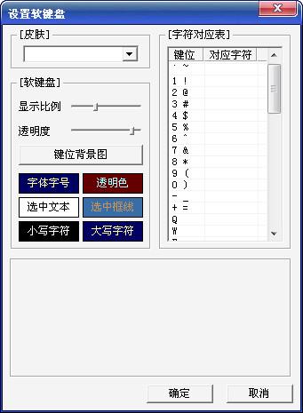 折笔画输入法