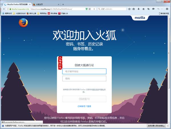 Mozilla Firefox (64bit)