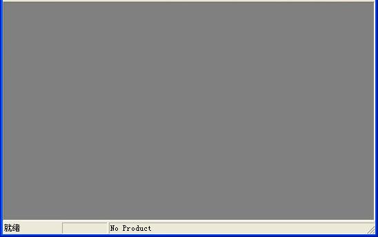 凤凰刷机软件